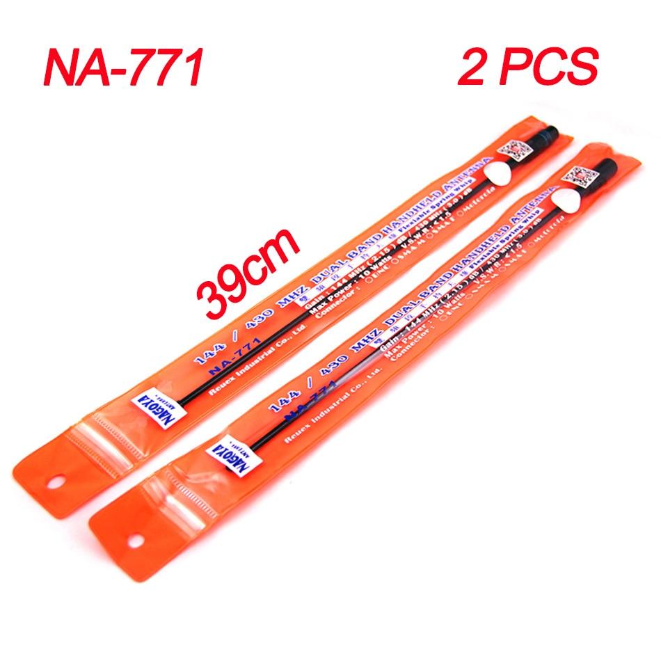 2pcs Baofeng NA-771 SMA-F Walkie Talkie Antenna VHF UHF Dual Band 39cm For Kenwood Retevis H777 RT5R Baofeng UV 5R 888S UV-82