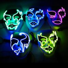 Halloween LED Light Up Mask Glowing In The Dark Masquerade Masks Mascaras Led Hallowen Scary Cosplay Prop 6 Colors To Choose scary stories to tell in the dark series more scary stories to tell in the dark scary stories to tell in the dark kids book