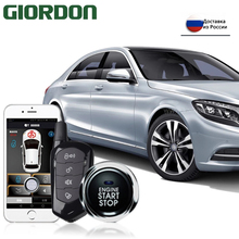 Car-Alarm-System-Kit Auto-Central-Locking PKE Keyless Smartphone-Control Car-Door Remote-Button-900a