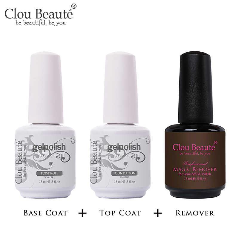 Clou Beaute 15ml UV LED เจลเล็บ Polish BASE Primer NO Clean Top Coat เคลือบเล็บเจล Primer โปร่งใสเล็บ Lacquer