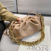 Women Bag Gold Chain PU Leather Cloud Bag For Women 2021 Winter Armpit Bag Lady Shoulder Handbags Female Travel Hand Bag