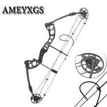 1Pcs High Strength Metal Alloy Compound Bow 38Inch 30-55lbs Adjustable Pulley Bow For Outdoor Hunting  Shooting Training  Bow 1set metal alloy 38inch compound bow 30 55lbs adjustable pulley bow for outdoor hunting sports shooting training archery bow