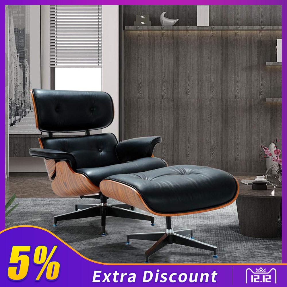 Furgle Modern Classic Lounge Chair Chaise Furniture Replica Lounge Chair Real Leather Swivel Chair Leisure For Living Room Hotel