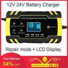 Полностью автоматическая машина для автомобиля Батарея Зарядное устройство 12V 8A 24V 4A смарт-устройство для быстрой зарядки для AGM гель мокрый...