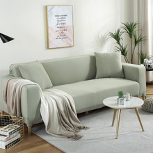 High-grade elastic universal sofa cover, solid color four seasons all-inclusive fabric cover