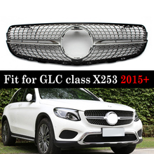 front grille suitable for glc class w253 gtr 2015 2018 x253 glc200 glc250 glc300 glc450 glc63 grille without central logo Front Racing Grill Diamond Grille for Mercedes GLC class X253 GLC200 GLC250 GLC300 GlC450 2016+