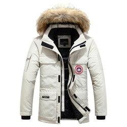 Windproof Winter Jacket Coats Men Waterproof Fashion Hoodied Parka Men Warm Winter Cotton Coat Men Thicken Zipper Jackets Men
