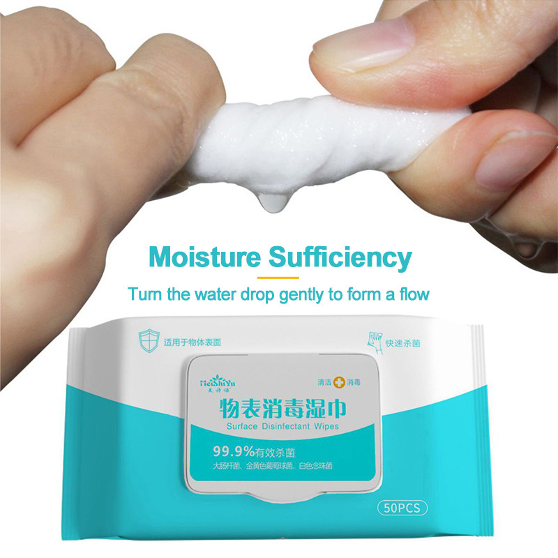 50pcs Disinfection Wipes Antiseptic Pads Swabs Skin Care Alcohol Sterilization Wet Tissue Cleanser First Aid Kit Cleaning Cloth