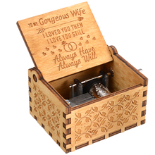 1pc To My Gorgeous Wife Wooden Music Box Vintage Hand Crank Engraved Musical Case Toys Kids Gifts Decoration