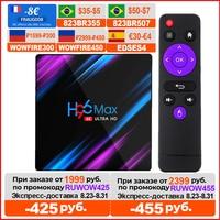 Boîtier Smart TV H96 MAX, Android 9.0, RK3318, 4 go/64 go/32 go, 4K, lecteur multimédia décodeur connecté avec Youtube