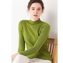 Женский кашемировый свитер с высоким воротником Осень зима 2020