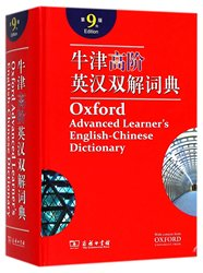 Diccionario Inglés-chino de Oxford advanced, edición 9