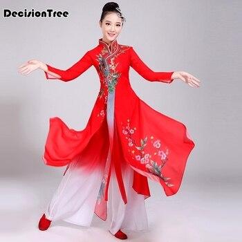 Ropa de baile de actuación nacional para mujer 2020, Vestido de manga larga con flores de estilo chino