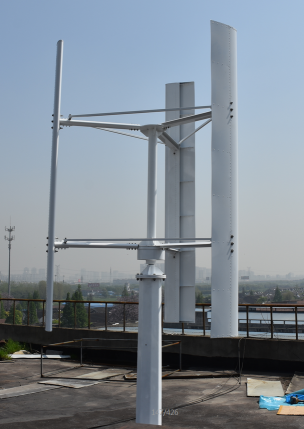 Gerador vertical da turbina eólica da energia