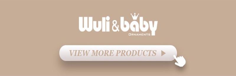 Wuli&baby