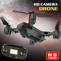 S30 5G Wifi RC Mini Drone With Camera 1080P Foldable RC Quadrocopter Helicopter Aircraft Remote Control Toy FPV GPS Selfie Drone