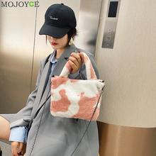 Tote Plush Messenger Bag