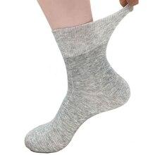Diabetic Socks for Diabetics Hypertensive Patients Prevent Varicose Veins Loose