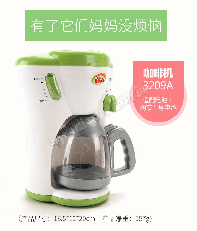 Children Have Small Appliances Model Every Family Toy Electric Educational Kitchen Coffee Machine Vacuum Cleaner Electric Iron J