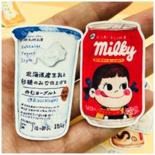 20 шт/пакет декоративные наклейки в виде японской бутылки для