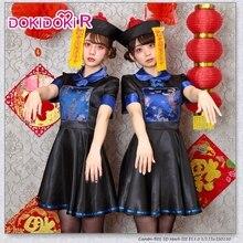 Party Dress Zombie-Costume Cosplay Dokidoki-R Nightclub Chinese Cute Bar Women