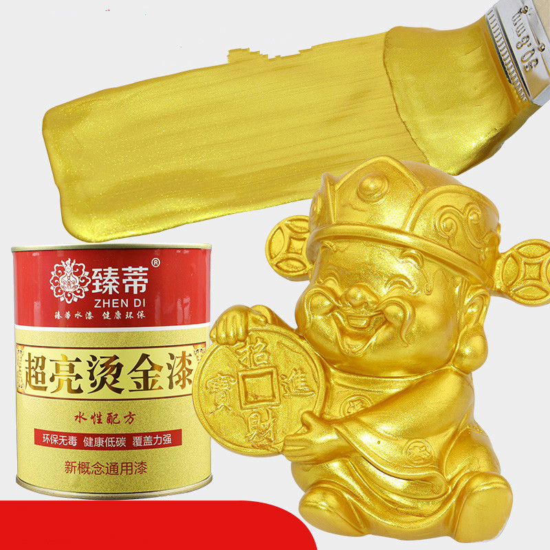 Water-based Bronzing Paint Gold Color Paint Gold Foil Paint Furniture Buddha Statue  Powder Paint Plaque Flash Gold Paint 350g