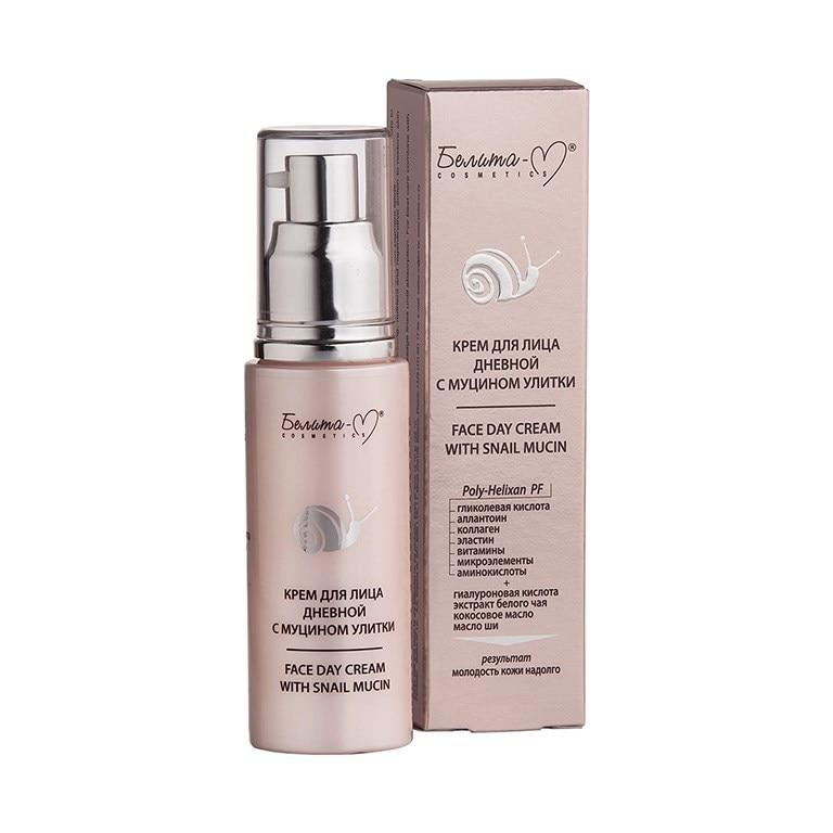 Day Face Cream With Mucin Snails 50g Snail Face Cream Hyaluronic Acid Moisturizer Anti Wrinkle Anti Aging Nourishing Serum Collagen Whitening Cream Skin Care