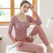 새로운 바디 열 속옷 세트 잠옷 여성 슬리밍 자카드 얇은 섹션 소프트 피자 마 롱 바지 Bottoming 란제리 잠옷 세트