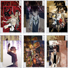 Kraft Poster Room-Decoration Comics Bungo-Stray Drawing-Room Dogs Japanese Retro Children's