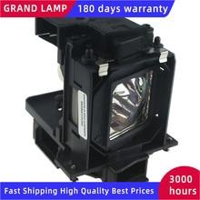 POA LMP143 / 610 351 3744 استبدال مصباح ضوئي مع الإسكان ل سانيو PDG DWL2500 /PDG DXL2000/PLC DWL2500 سعيد باتي
