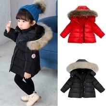 Куртка для маленьких мальчиков; Детское пальто; осенне-зимняя куртка; пальто для детей; теплая плотная детская верхняя одежда с капюшоном; пальто; Одежда для маленьких девочек и мальчиков