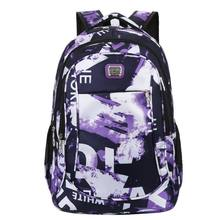 Детские школьные ранцы для мальчиков и девочек рюкзак Начальная