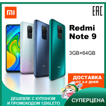 Redmi Note 9 teléfono móvil Smartphone teléfono móvil Xiaomi MIUI Android 3GB RAM 64GB ROM MTK Helio G85 Octa core 18W de carga rápida 5020 mAh batería de 6,53