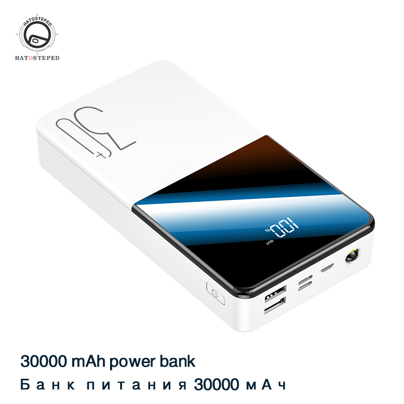 30000mAh Power Bank Portable External Battery With QC Two-way Fast Charging Portable Powerbank Charger For Phone