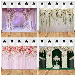 Image 1 - Yeele düğün töreni 3D çiçekler dekor ağacı mor fotoğraf arka planında kişiselleştirilmiş fotoğraf fotoğraf stüdyosu için arka planlar