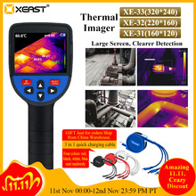 XEAST 2020 חדש שוחרר צבע מסך כף יד הדמית תרמית אינפרא אדום תרמית הדמיה מצלמה