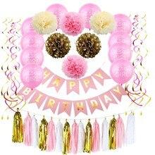 8SEASON Pink Birthday Party Decoration Set Paper Tissue Pompoms Girls Decor Supply Kit