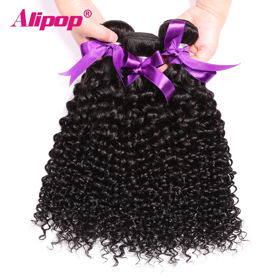 Malaysian Curly Hair With Closure 3 Bundles Remy Human Hair Bundles With Closure Can Customize Into A Curly wig For Free ALIPOP  (6)