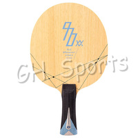 YINHE 970XX A (970XX A, 5+2 ALC, Used by DPR Korea Team) Arylate Carbon Table Tennis Blade Ping Pong Bat Paddle