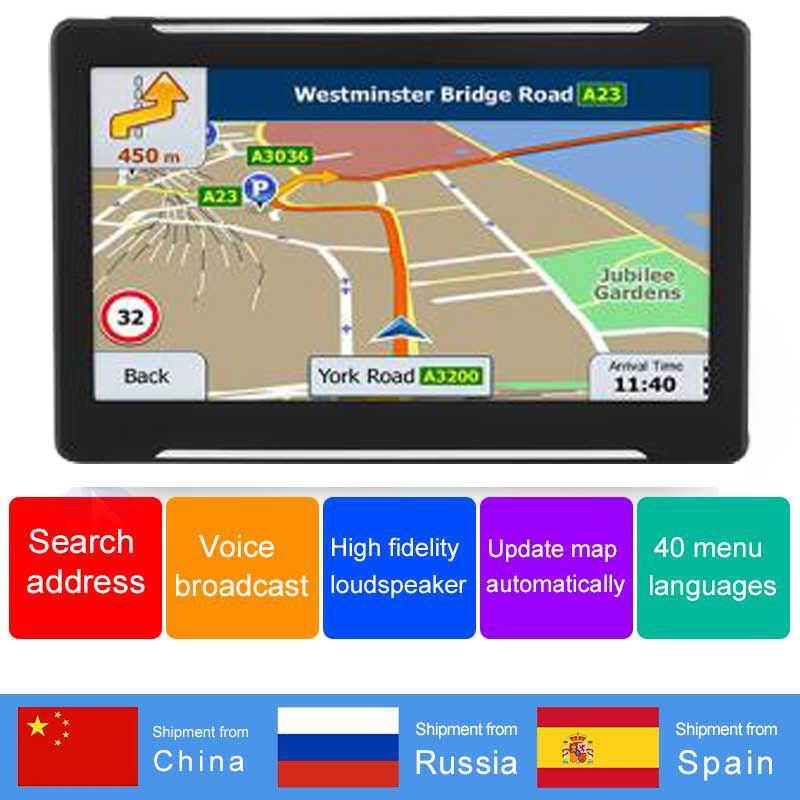 車の Gps ナビゲーター 7 インチ HD FM Navitel 衛星トランスミッタナビゲーション GPS ナビゲータ車のアクセサリー 8 グラムメモリ最新の地図