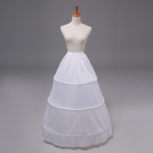 SERMENT Adult White Petticoat Sangang Wedding Dress Skirt Floor-Length Wedding Special Petticoat Wedding Accessories
