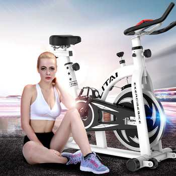 Exercise Bike Indoor Cycling  1
