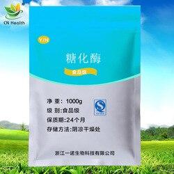 CN santé Glucoamylase de qualité alimentaire par gramme de 100,000 unités solide saccharifiant Enzyme 1000 g Invertase expédition