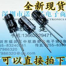 20pcs/lot 10V1000UF high quality electrolytic capacitor 10V 1000UF volume 8*12mm