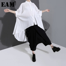 [EAM] Women White Back Long Brief Big Gsize Blouse New Lapel