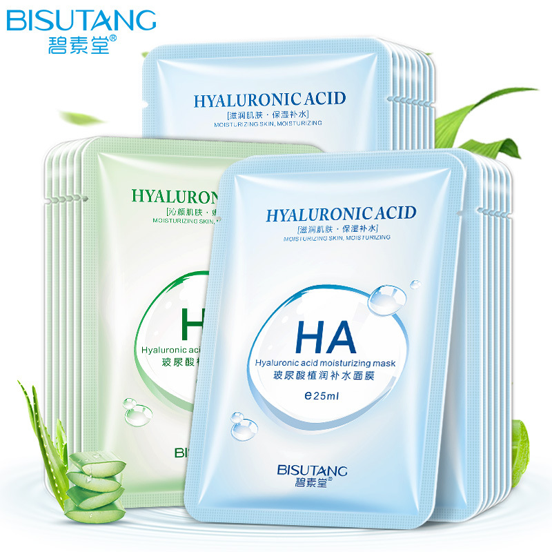 Hyaluronic Acid Phytic Moisturizing Mask Combined With Cosmetic Moisturizing Mask To Replenish Water And Shrink Pores