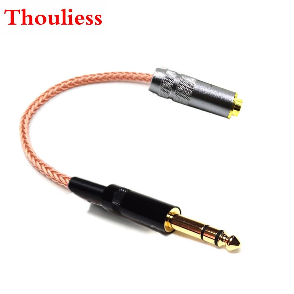 Thoulies 10 см HIFI однокристальный медный 6,35 мм TRS 3-контактный штекер до 4,4 мм сбалансированный Женский аудио-адаптер кабель 1/4 6,35 до 4,4