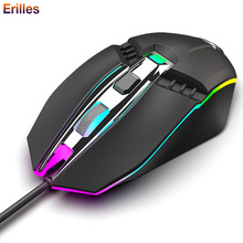 1800dpi Ergonomic Wired Gaming Mouse RGB Backlit Computer USB Gamer 4 Button Support Macro Definition PC Laptop