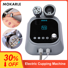 Electric Scraping Machine EMS Scraping Fat Burner Cupping Massager Vacuum Suction Cups Ventosas Anti Cellulite Guasha Therapy electric cupping massage guasha suction scraping slimming massager body device negative pressure meridian dredge physiotherapy