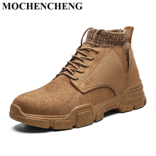 New Men Boots Autumn Winter Casual Shoes High Lace-up Sneakers Platform Retro Soild Black Brown Beige Male Martin Boots Non-slip сайкс дж не хочу спать 2 4 года